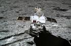 Ростки на Луне. Космическая гонка Китая и США