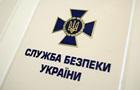 В СБУ відреагували на затримання  агента  в Криму