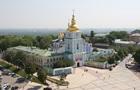 Україна в рейтингу країн із середньою небезпекою для туристів - Forbes