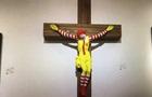 Розп ятий клоун McJesus викликав заворушення в Ізраїлі