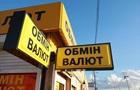 Украинский бизнес ухудшил прогноз по курсу гривны