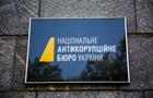 НАБУ обязали возобновить дело о  деньгах Януковича  - СМИ