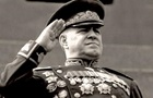 Розсекречено рапорт Жукова про звільнення Польщі
