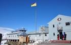 Украина отправит в Антарктиду крупную экспедицию
