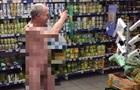 У Києві супермаркетом розгулював голий чоловік