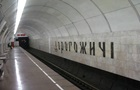 Метрополітен Києва відновив роботу після поломки