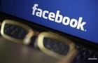 Facebook удалил посты украинок с секс-рекламой