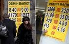 Флешмоб #10yearchallenge: Україна 10 років тому
