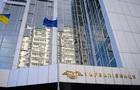 Подозреваемым в хищении миллионов Укрзализныци избрали меру пресечения