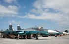 Аварія Су-34 над Японським морем: знайдено тіло третього льотчика