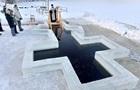 В Украине отмечают Крещение Господне