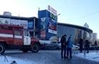 В Киеве  минировали  торговый центр