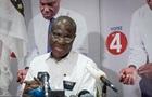 В Конго проигравший выборы кандидат объявил себя  президентом