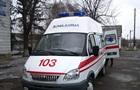 У Львівській області 11 людей отруїлися в готелі