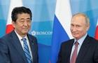 ЗМІ назвали умови Японії за договором із Росією