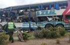 У Болівії автобус з футбольною командою впав з обриву
