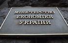 В Украине утратили силу более 90% советских ГОСТов