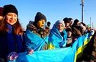 Никаких спецстатусов. День Соборности в Украине