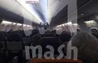 Захвативший самолет Аэрофлота задержан