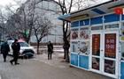 У Запорізькій області озброєний грабіжник напав на магазин