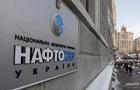 Нафтогаз заявив про шантаж на газових переговорах