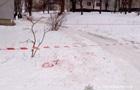Нападение на полицейского в Харькове: озвучены основные версии