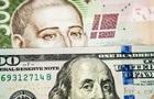 Курси валют на 23 січня: гривню знову зміцнили