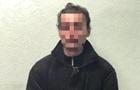 В Запорожье задержали вооруженного педофила