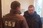 В Одессе служащие госбанка попались на взятках