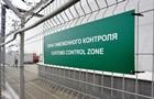 Украинцы за сутки растаможили рекордное число  евроблях