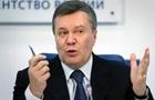 Оглашение приговора Януковичу. Онлайн-трансляция