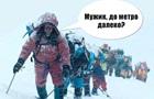 Снігоколапс у Києві: фотожаби з Мережі