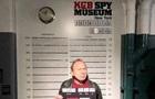 В Нью-Йорке открыли первый в США музей КГБ
