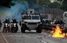 США підтримали переворот у Венесуелі. Чого чекати