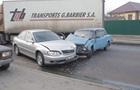 У Дніпрі зіткнулися чотири авто: виник затор
