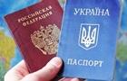 Громадянство Росії за рік отримали 83 тисячі українців