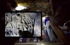 В британских пещерах нашли  ворота в ад