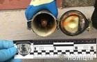 У Чорноморську на узбережжі виявили гранатомети