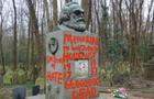 Архітектор геноциду : у Лондоні осквернили могилу Карла Маркса