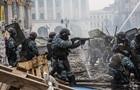 В Україні п ята річниця розстрілів на Майдані