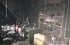 В Харькове подожгли два цеха обувной фирмы