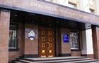 У Черкаській області чиновниця втратила секретні документи