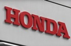 Honda закроет завод в Британии из-за Brexit - СМИ