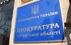 На Луганщині депутата звинуватили в розкраданні бюджетних коштів