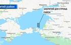 Росія проводить стрільби в Азовському морі - ЗМІ