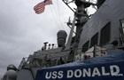 У порт Одеси направляється ракетний есмінець США
