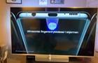 Рекламу Galaxy S10 випадково показали до релізу