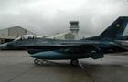 В Японії розбився винищувач-бомбардувальник