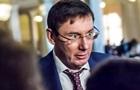 Луценко розповів, коли буде суд щодо розстрілів на Майдані