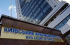 В Киеве эвакуировали людей из апелляционного суда
